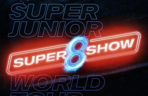 SJ将于10月启动全球巡演