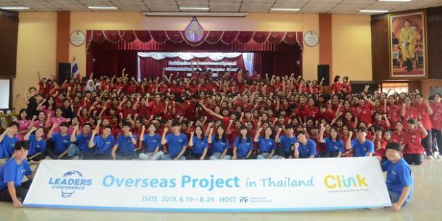 한국 대학생들, 태국 고등학교에서 진로교육 봉사활동