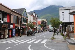 .赴日韩国游客骤减 日本多地受影响.