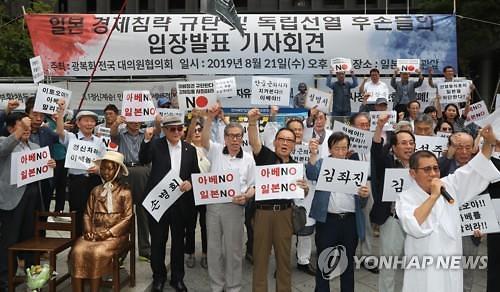 광복회, 29일 독립유공자유족과 제109주년 경술국치일 상기