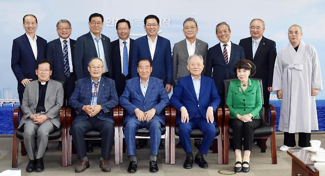 박남춘 인천시장, 인천의 큰 어르신들과 주요 현안 논의