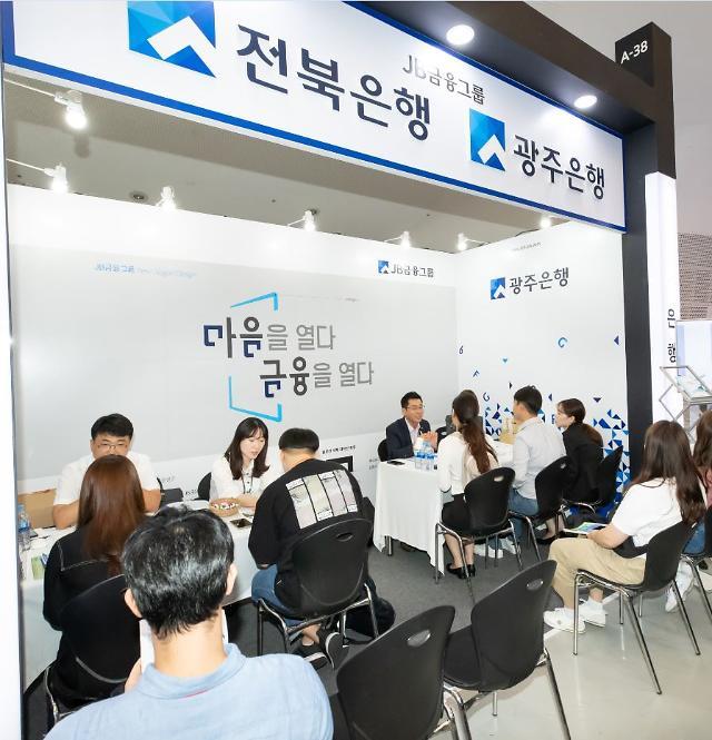 JB금융, 신입 채용 확대… 지역인재 70% 선발