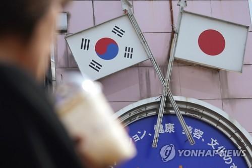 """""""한국, 약속 지켜야"""" 日의원연맹, 韓조건부 지소미아 재검토 제안 거절"""