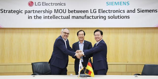 LG전자-獨 지멘스, 제조 분야 디지털 전환 협력 위해 맞손