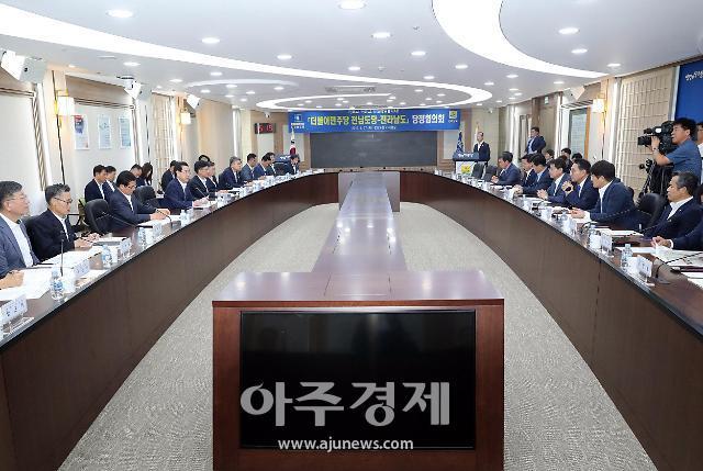 전라남도 당정협의회 열고 수출규제 대책 국고 확보 방안 논의