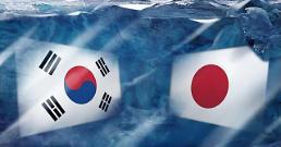 """.日本即日起将韩国移出贸易""""白色清单""""."""