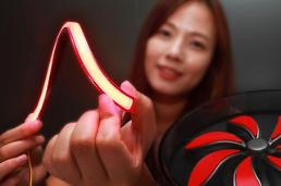 .LG Innotek develops flexible lighting called Nexlide-HD for premium cars.