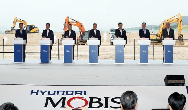 [포토] 현대모비스 기공식 참석한 문 대통령