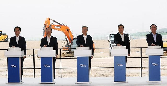 Hyundai Mobis breaks ground for new parts plant for all-electric vehicles