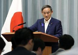 .日本内阁官房长官菅义伟:韩日关系最大问题在于劳工问题.