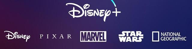 디즈니+, 3년 약정시 월 3.92달러 파격조건 제시