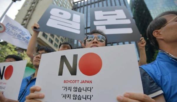 调查:八成韩国人支持抵制日货