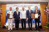 ハンファシステム、フィリピンと300億規模「艦艇戦闘体系」供給契約