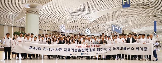 중국·러시아 강세에...한국 국제기능올림픽 종합 3위