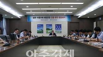한국원자력환경공단, 일본 수출규제 관련 긴급 현안점검회의 개최
