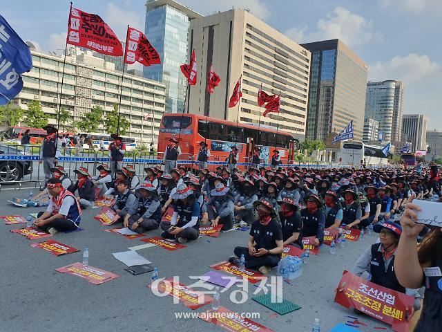 """조선업 노동자 상경투쟁, """"정부 조선산업 살려내라!"""""""