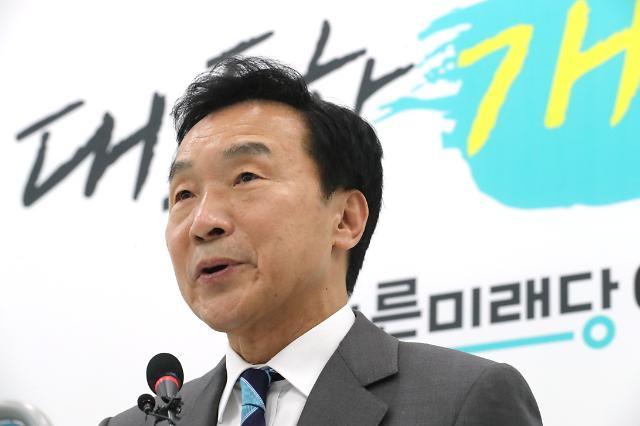 """바른미래당, 손학규 선언 이행 TF 전략 발표...""""당 통합·개혁 실현"""""""
