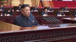 .朝鲜今召开第14届最高人民会议第二次会议.
