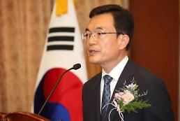 .韩副外长召见美国大使 吁美克制涉军情协定言论.
