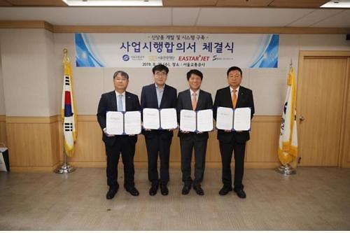 外国人专用首尔旅游交通卡将可无限次乘地铁