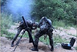 .New digitized version of 81-millimeter mortar debuts in S. Korea.