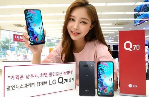 """LG电子将于9月推出3000元价位的智能手机""""Q70"""""""