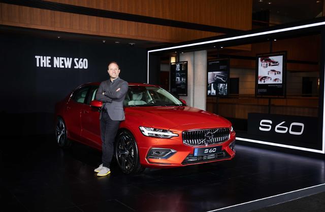 """볼보車 디자인센터장 """"신형 S60 디자인 가치는 '역동적인 첫 인상'"""""""