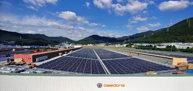 에스와이, 대동공업 공장 지붕 360kW 태양광발전소 준공