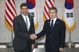 .韩国防部:韩美就终止韩日军情协定无较大分歧.
