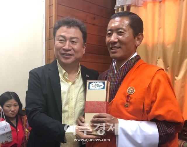 안승남 구리시장, 부탄 국무총리·교육부장관 잇따라 예방