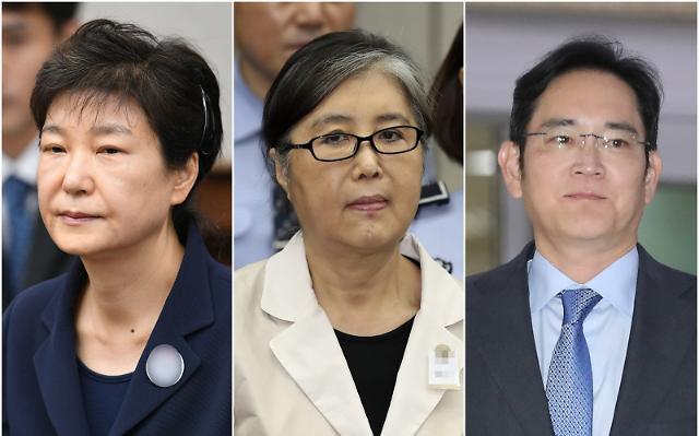 국정농단 사건 모두 2심부터 다시 재판...대법 절차 상 하자있어, 파기환송