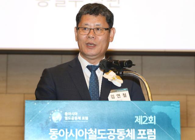 """김연철 """"남북 경협확대, 평화 증진 주요수단...노력 멈추지 않을 것"""""""