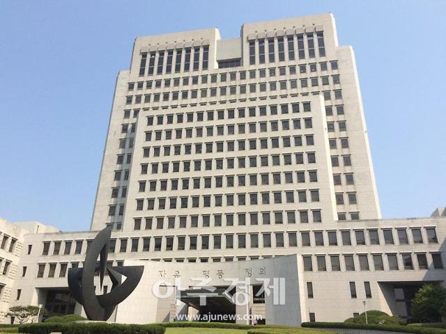 [장변의 로·컨테이너] 국정농단 재판 속 법률용어 풀이