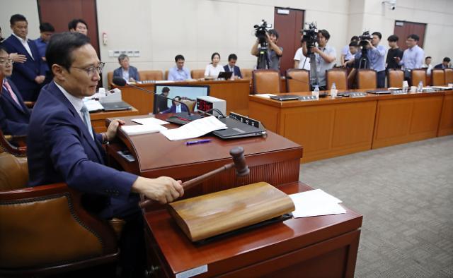 정개특위, 선거법 개정안 통과...11월 27일 본회의 의결 가능