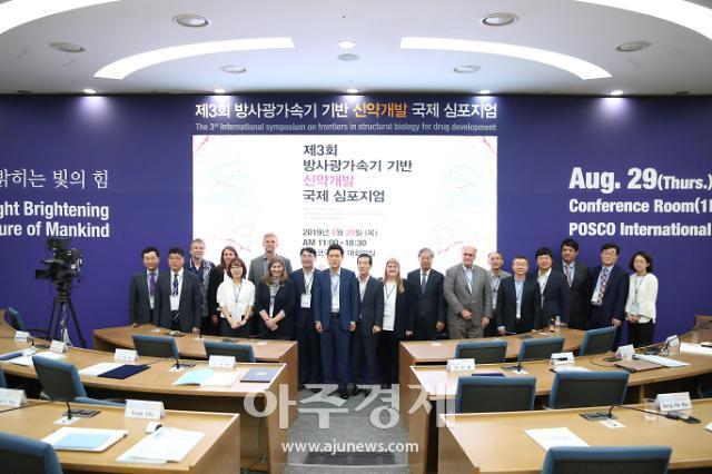 경북도, 포항에서 제3회 방사광가속기 기반 신약개발 국제심포지엄' 개최