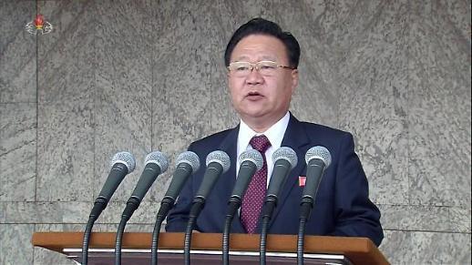 朝鲜召开最高人民会议第二次会议