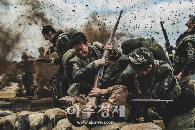 '장사리 : 잊혀진 영웅들', 영덕에서 시사회 열어