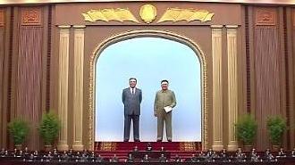 北, 비핵화 메시지 없었다…김정은 권능 강화로 끝난 최고인민회의