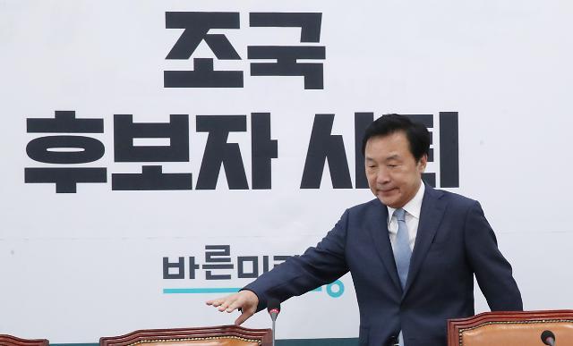"""손학규 """"제왕적 대통령제 끝내야...개헌 논의 필요"""""""