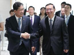 .韩中日文化和旅游部长会议今在仁川举行.