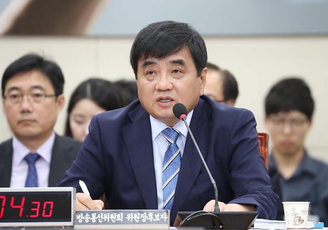 고성으로 시작한 한상혁 청문회…가짜뉴스 설전