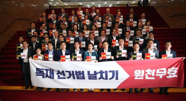 한국당 장외집회서 청문회·정개특위 성토 예고