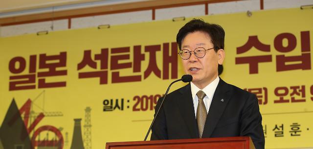"""유시민·문준용 이어 이재명도 """"조국 사태, 비이성적 마녀사냥"""""""