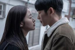 Romance film Tune In For Love tops S. Korean box-office
