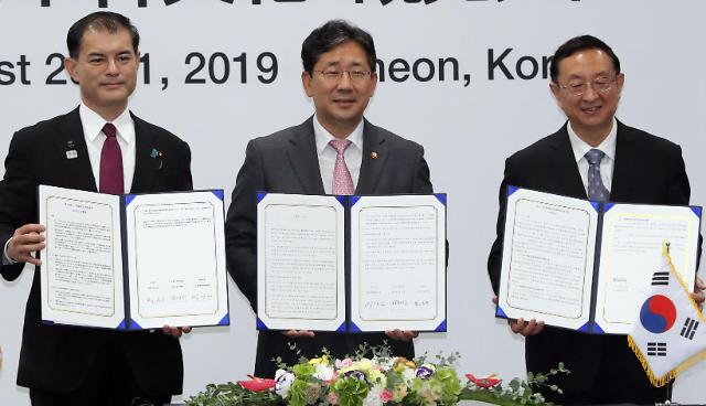 韩中日文化部长发表联合宣言共画合作新蓝图