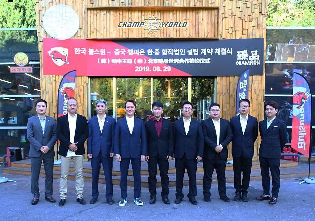 불스원, 中 디테일링 업체 '챔피언'과 합작법인 설립 계약 체결