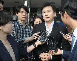 .梁铉锡接受通宵调查后回家 警方展开23小时调查.