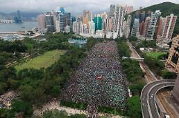 .香港反对派宣布取消31日集会游行.