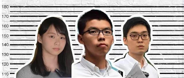 홍콩시위 지도부 체포, 中 오판 말라 압박…시위 동력 약화되나