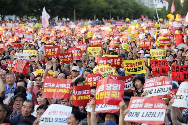 한국당, 부산서 장외투쟁… 조국 사퇴 언급하며 문재인 정권 성토